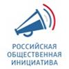 Баннер  муниципальных услуг (функций)